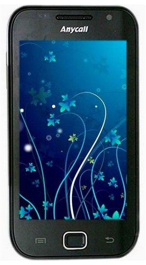 Samsung i909 Galaxy S...