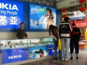 NOkia and China Postel deal